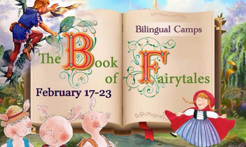 Семейный английский лагерь с носителем языка в Подмосковье Bilingual Camps