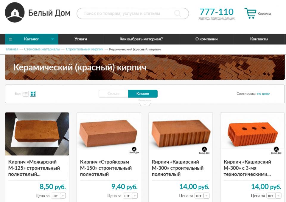 Пример интернет-магазина стройматериалов