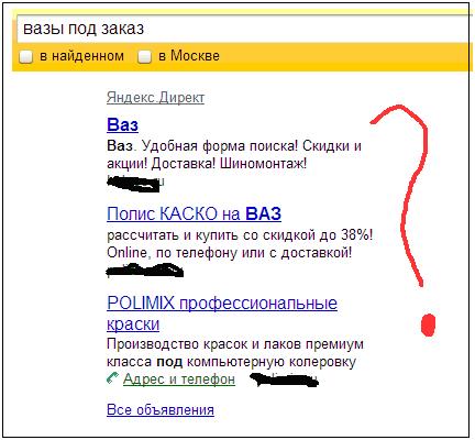 Курс по созданию качественной рекламы в Яндекс Директ